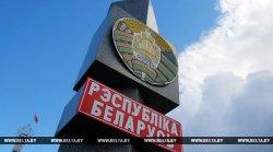 «Электронные ворота» могут появиться в автодорожных пунктах пропуска на границе Беларуси