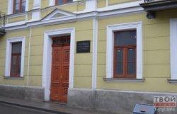 Памятную доску доктору Заменгофу вернули на дом по улице Кирова в Гродно