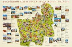 Ставка на событийный туризм: опубликован календарь мероприятий в Гродненской области на год
