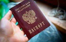 Россиянина депортировали из Беларуси за оставленные в паспорте 10 евро