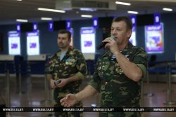 В Национальный аэропорт «Минск» вернулся СССР