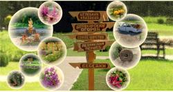 Представляем участников воркшопа Buy Belarus: экскурсионно-туристический комплекс  «Аптекарский сад»