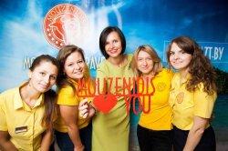 Не пропустите! 2 марта в Минске пройдет бизнес-форум Mouzenidis Group: «Запуск лета-2016»!