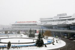 В Национальном аэропорту Минска торжественно встретили «ЮТэйр»