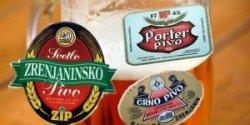 Музей пива открывается в Сербии