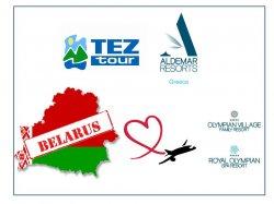 Aldemar Resorts и TEZ TOUR расширяют сотрудничество