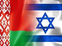МИД Израиля: «Принято принципиальное решение сохранить представительство Израиля в Беларуси»