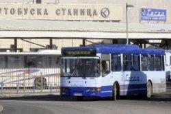 Белград меняет место стоянки для туристских автобусов