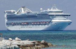 Princess Cruises предоставит туристам скидки на перелет