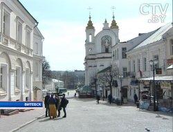 Новый праздник в Витебске: 17 марта будут отмечать присвоение городу магдебургского права
