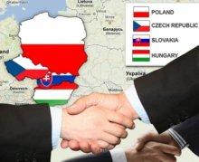 Откройте для себя Центральную Европу! Вышеградская четверка приглашает турагентов на семинар