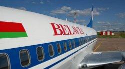 «Белавиа» снизила стоимость билетов в Прагу