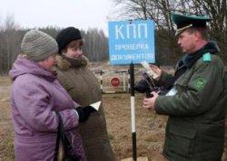 На католическую Пасху в Островецком районе откроют дополнительный пункт пропуска «Кемелишки»