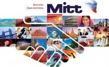 Сегодня в Москве открылась выставка MITT. Беларусь представлена на национальном стенде