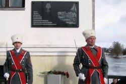 В Поставах открыли мемориальную доску в честь подпрапорщика, обеспечившего освобождение города российскими войсками