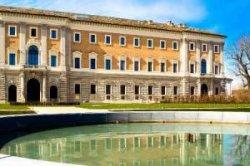 В Турине открылись Королевские сады