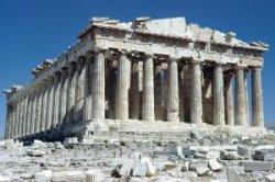 Греция повышает меры безопасности и цены на билеты в музеи