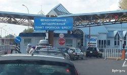 Ввод электронной очереди на границе в Бресте задерживается на месяц
