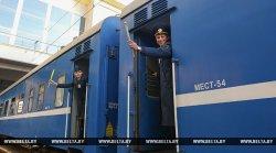 Турцентр БЖД предложил новый экскурсионный проект «Цягнiком у Беларусь»