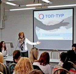 Компания «Топ-Тур» представила новые интернет-сервисы