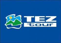 Компании TEZ TOUR требуется специалист отдела продаж