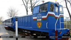 30 апреля откроет новый сезон Детская железная дорога