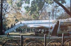 Гости Фестиваля национальных культур в Гродно смогут заглянуть в национальные жилища: саклю, иглу и избу