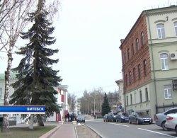 В центре Витебска появилась улица Марка Шагала