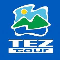 Уникальные цены от TEZ TOUR на отели цепочки ALDEMAR!
