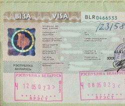В «Белинтуристе» работает визовый центр, оказывающий помощь в оформлении белорусских виз в аэропорту