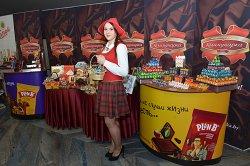 В Москве состоялась комплексная презентация Минска