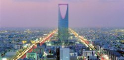 Саудовская Аравия хочет возобновить выдачу туристических виз и ожидает десятки тысяч иностранцев в год
