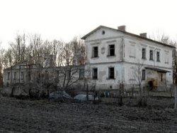 Усадьбу Дзеконских в Пружанском районе продали с аукциона за 11 тысяч долларов
