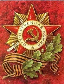 Программа праздничных мероприятий в Минске ко Дню Победы