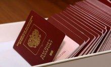 Загранпаспорта имеют лишь 28% россиян