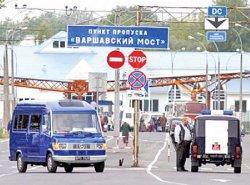 На «Варшавском мосту» внедрят систему пропуска без талонов