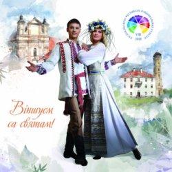 Станет ли Беларусь страной событийного туризма?