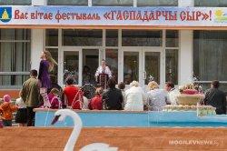 7 мая в Славгороде пройдет гастрономический фестиваль «Гаспадарчы сыр»