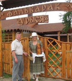 День открытых дверей на агроусадьбах перенесли с мая на сентябрь