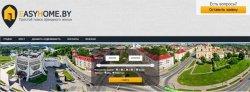 Гродненские студенты создали сайт для туристов