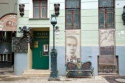 Квартиру Булгакова откроют для посещений
