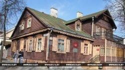 Музею Максима Богдановича в Гродно — 30 лет