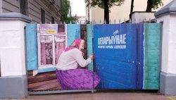 У Мiнску адкрываецца выстава фотамастака Марыны Бацюковай «Сула. Непарыўнае»