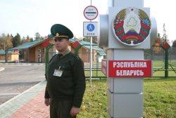Белорусский визовый режим упростят, но визы не отменят!