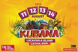 Туристическая компания «Бенефис-тур» приглашает на Международный фестиваль KUBANA в Ригу