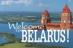Terra Incognita, Belarus Home Spirit или «Назад, к истокам»: каким должно быть туристическое лицо Беларуси?