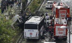 В Стамбуле возле автобусной остановки произошел взрыв, есть погибшие