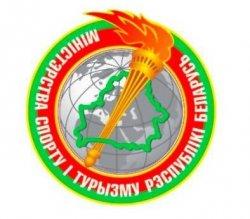 Департамент по туризму возглавила Елена Перминова