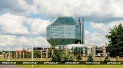 Десятилетие Национальной библиотеки Беларуси отметят квестом