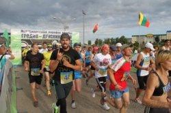 10 июля Друскининкай и Гродно свяжет Международный марафон дружбы
